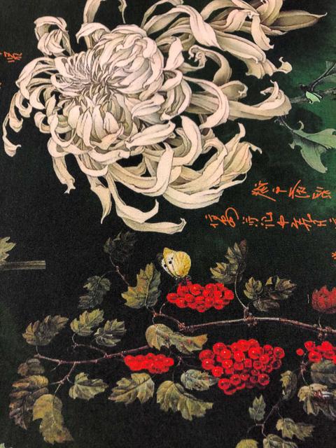 Bambus Asiatische Weißdistel 2