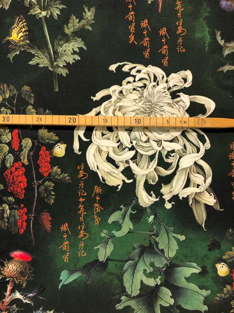 Bambus Asiatische Weißdistel 3