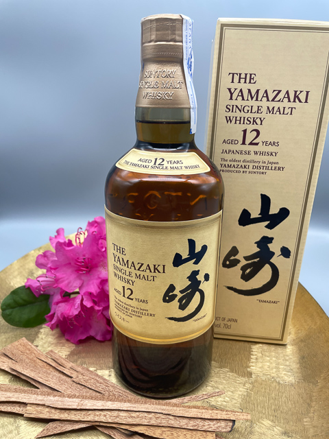 Whisky - Yamazaki Single Malt 1